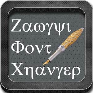 Zawgyi Font Free Download For Android Phone - sevensecure