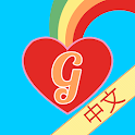Gabbler - Chinese Conversation icon