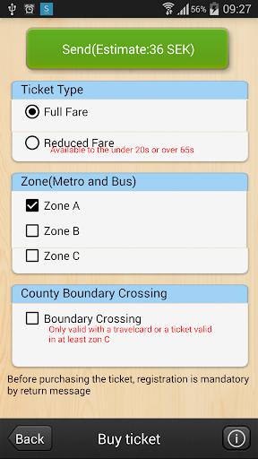 【免費交通運輸App】斯德哥尔摩地铁图-APP點子