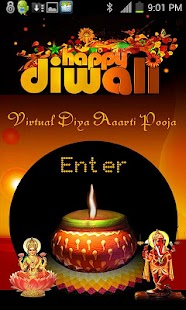 Virtual Diwali Laxmi Ganesha - screenshot thumbnail