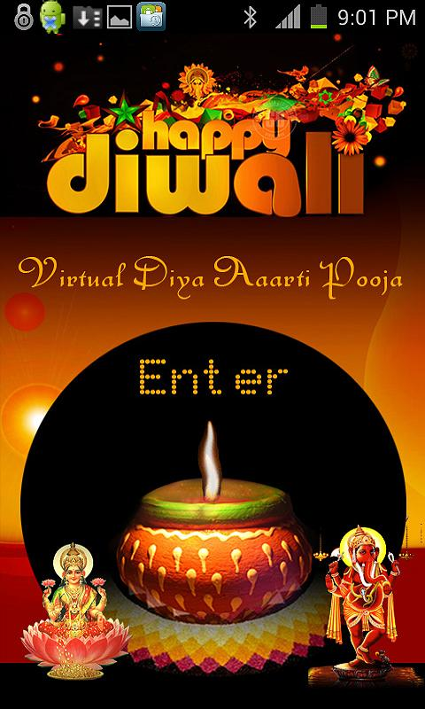 Virtual Diwali Laxmi Ganesha- screenshot