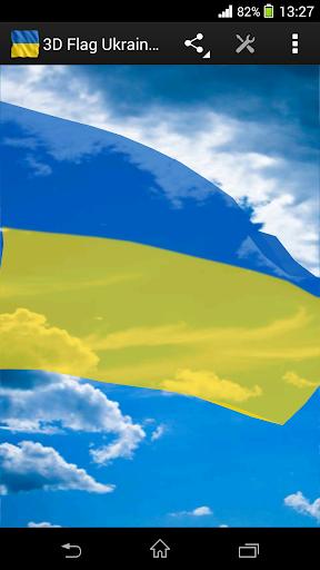 3D Flag Ukraine LWP