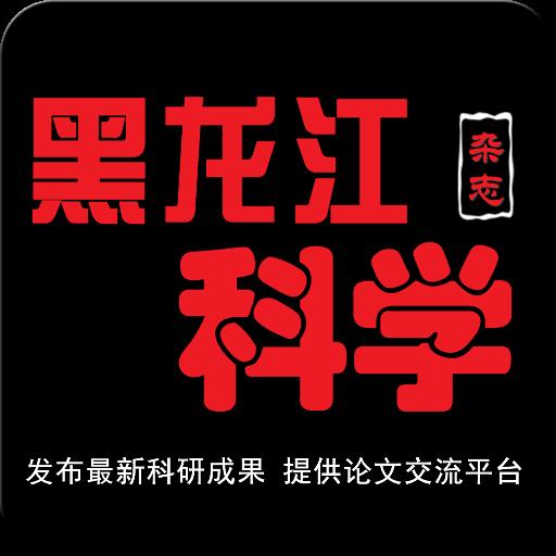 黑龙江科学 新聞 App LOGO-硬是要APP