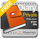 Private DIARY Free icon
