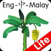 PicDic - Plants Lite