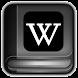 Wikipedia lector español