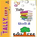 free Learn tallyERP9 in HINDI icon