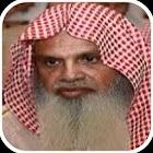 Shaikh Ali Huthaify古蘭經MP3 icon