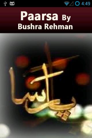 Paarsa- Novel By Bushra Rehman
