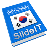 SlideIT Korean 2-Beolsik Pack