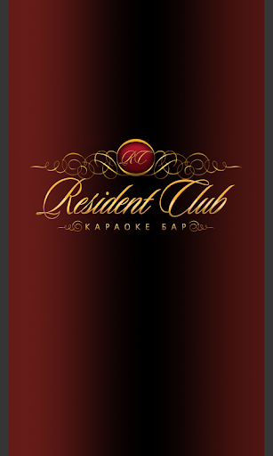 Resident Bar: Караоке-каталог
