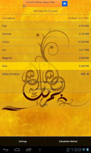 Islamic prayer salah qibla