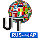 Russian-Japanese Translator icon