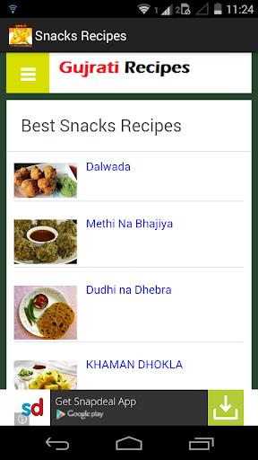 Gujarati Snacks Recipes