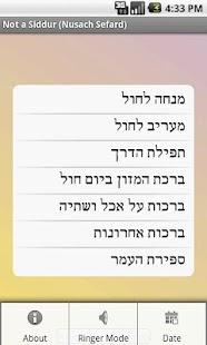 Not a Siddur (Nusach Sefard)- screenshot thumbnail