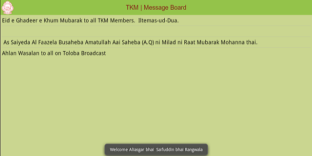 Toloba Mumineen (Mumbai)- screenshot