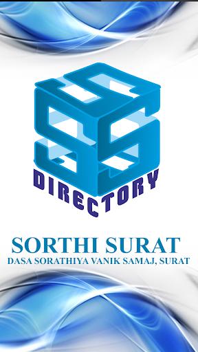 SorthiSurat Samaj DasaSorathia