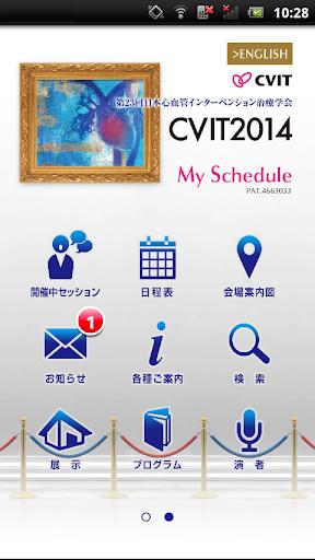 CVIT2014 My Schedule