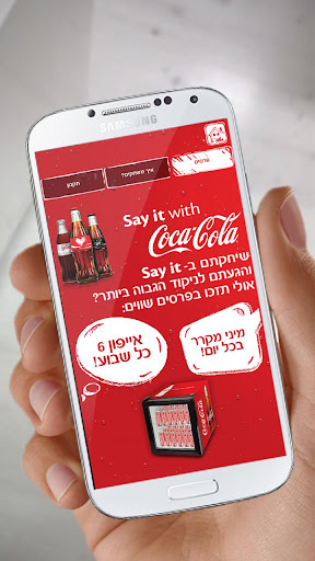 Say It with Coca-Cola