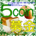 5CoinBox logo