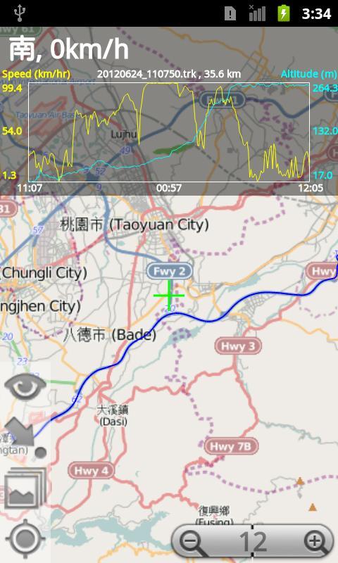 Agere Offline Map- screenshot