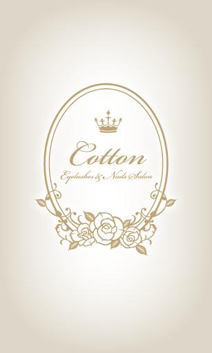 Cotton アイラッシュ&ネイルサロン