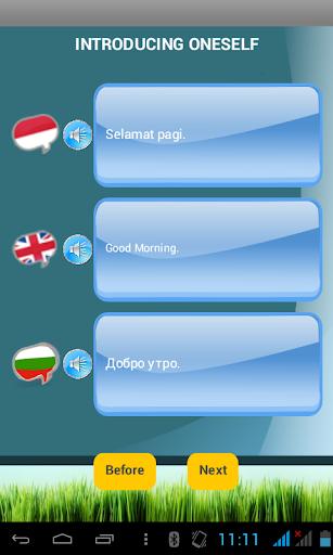 Trilingual dict bulgaria