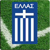 Greece EURO Football 3D LWP