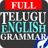 Telugu - English Grammar Full