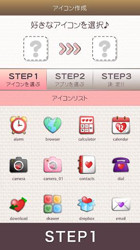 玩免費個人化APP 下載Feeling Heart Icon app不用錢 硬是要APP