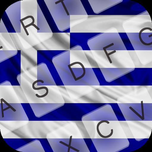 Greek Keyboard Theme