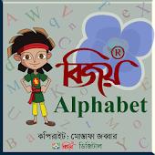 Bijoy Alphabet