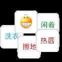 情趣骰子 logo