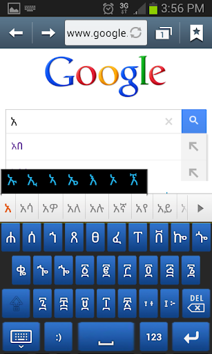 【免費工具App】Amharic Write-APP點子