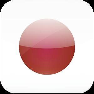 Japanese English dictionary 書籍 App LOGO-硬是要APP