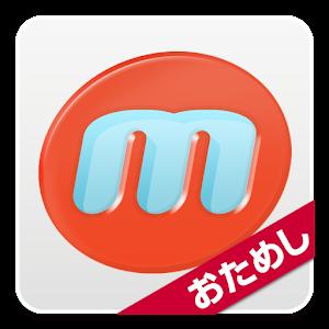 スマートデータリンク Mobizen(おためし)
