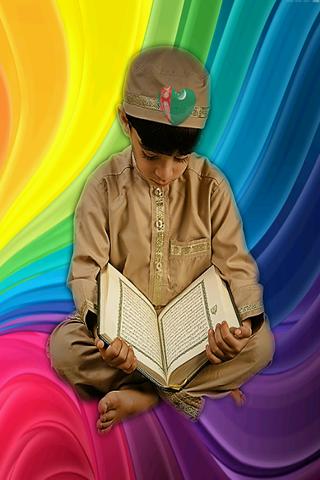Коран на Туркменистан