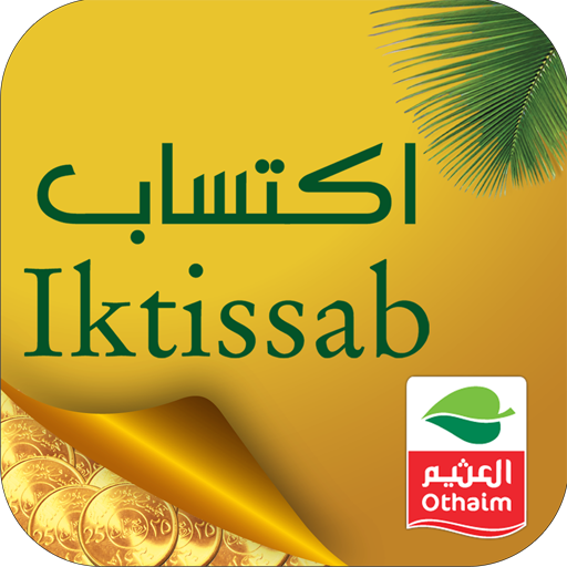 Iktissab file APK for Gaming PC/PS3/PS4 Smart TV