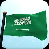 Saudi Arabia Flag 3D Free