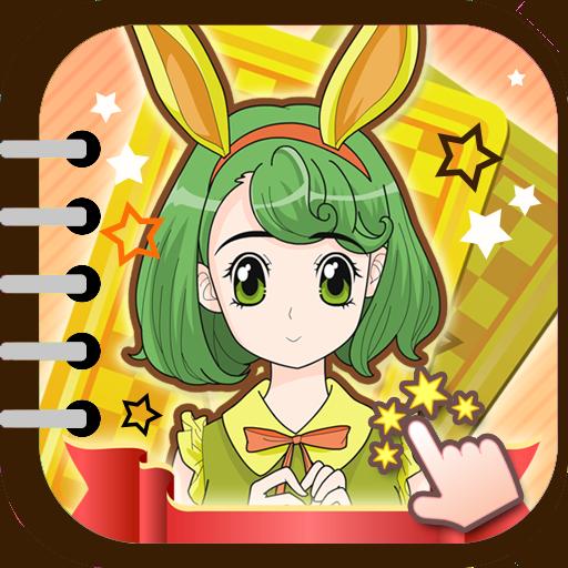 魔術著色:公主 教育 App LOGO-硬是要APP
