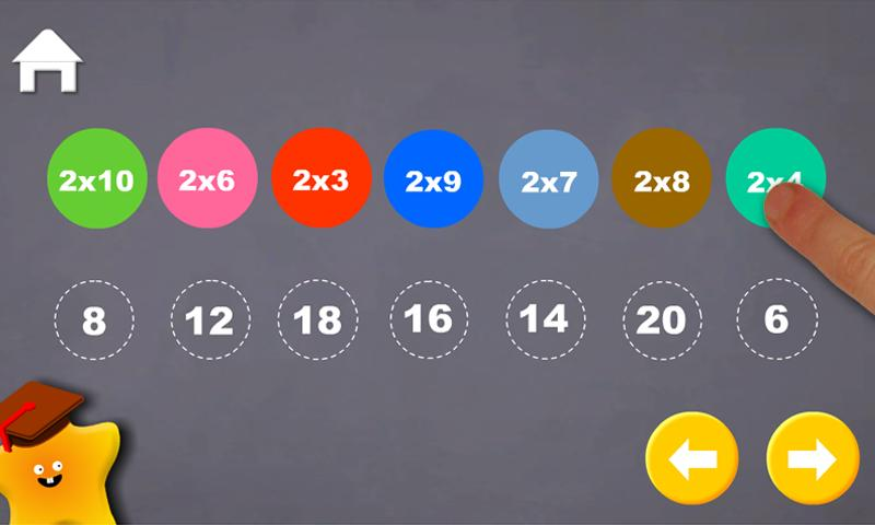 Multiplication !- screenshot