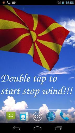 3D馬其頓國旗