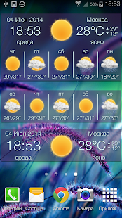 Weather widget- screenshot thumbnail