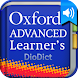 Oxford Advanced Dictionary[HD]