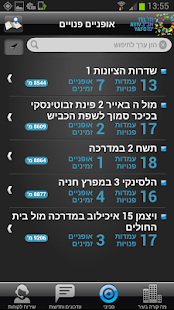 דיגיתל - עיריית תל-אביב-יפו - screenshot thumbnail