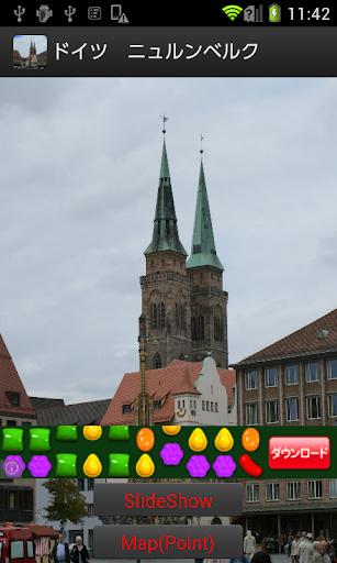 ドイツ ニュルンベルク DE014