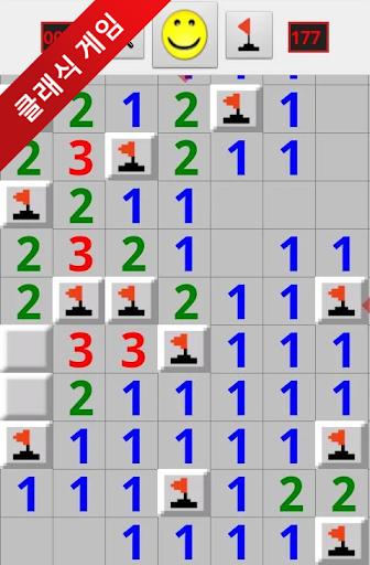 지뢰찾기 for Android Minesweeper