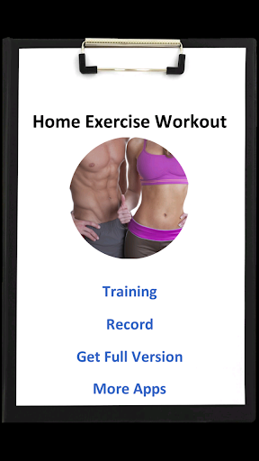 家裡運動與健身
