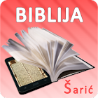 Biblija (Šarić), Croatian icon