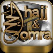 Le guide du Hajj et de la Omra